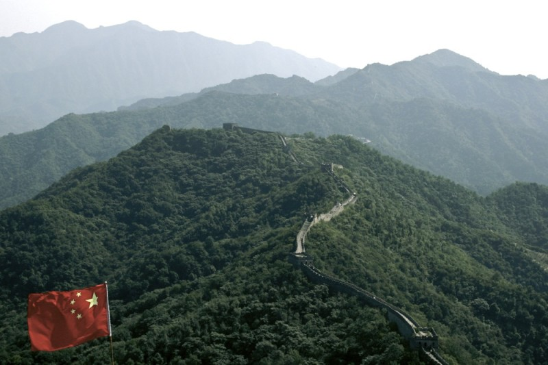 The Great Wall and Flag, Beijing