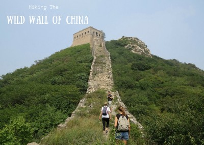 Great wall of China hiking- wild part
